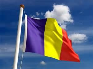 Steagul nostru
