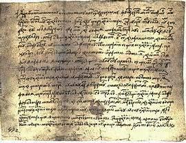 Scrisoarea către condamnat