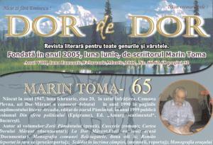 dordedor66