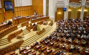 Parlamentul Romaniei.