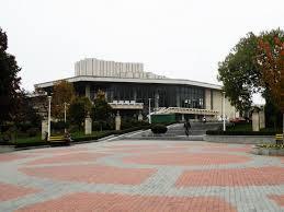 Teatru National Craiova