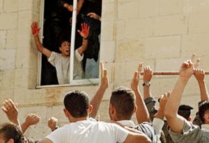 Ramallah-linsaj