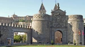 puerta_bisagra_toledo_s38851849.jpg_1306973099