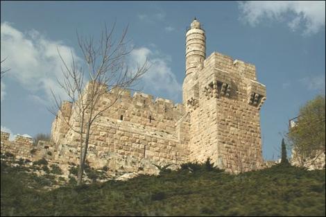 Turnul lui David...