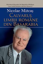 Nicolae Mătcaş