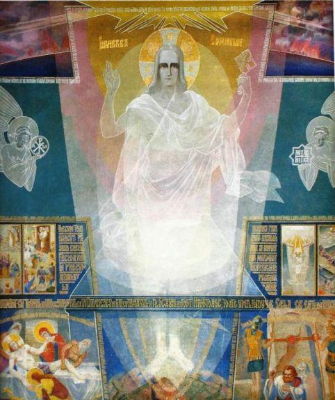 Pictura din Biserica de la Drganescu de Arsei Boca