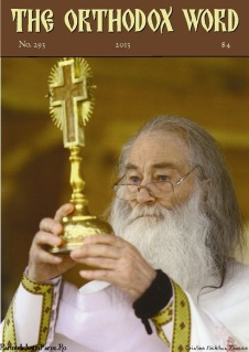 Parintele-Justin-in-The-Orthodox-Word-Vol-49-293-2013-St-Herman-Press-Father-Justin-Parvu-by-Cristina-Nichitus-Roncea