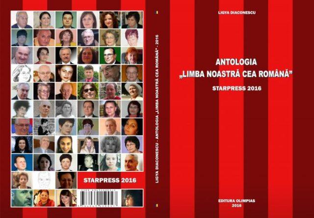 Antologia-limba-noastra-cea-romana-2016coperta-660x458