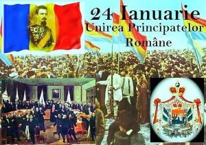 unirea-principatelor-romane-300x211